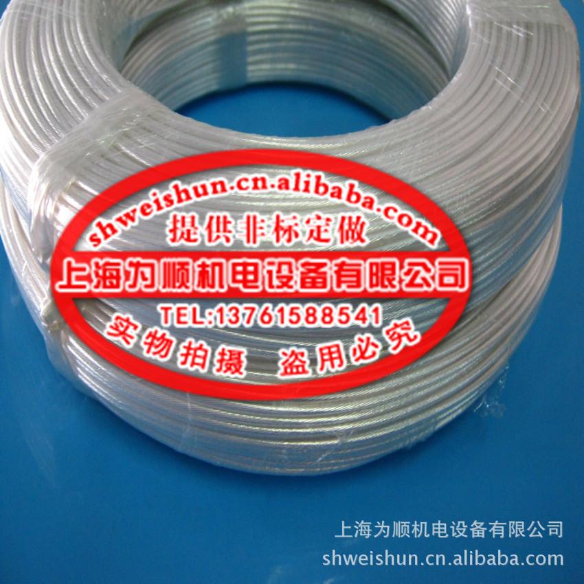 镀银透明高温线AF46-2 10MM 高温镀银线 AF250-10平方