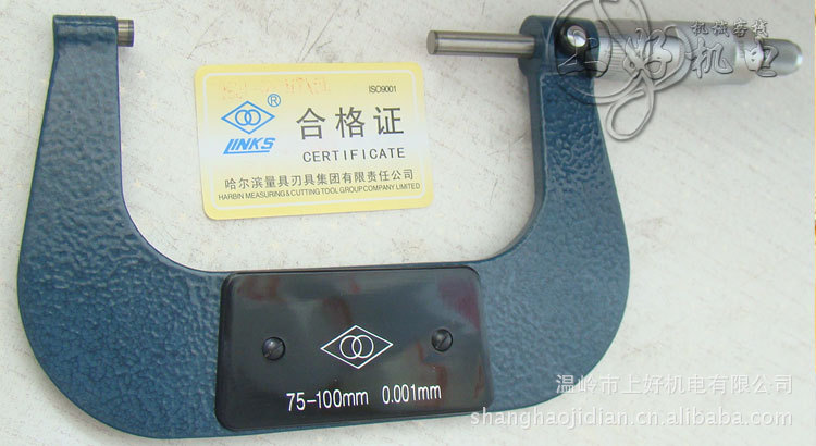 【哈尔滨哈量箱柜千分尺75-100微米图纸千分外径电cad微米图片