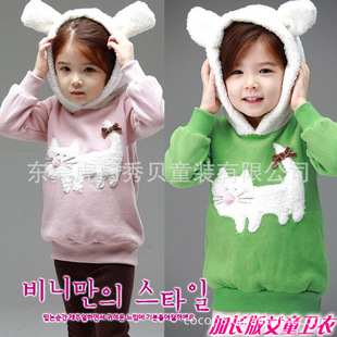 South Korea's foreign trade Long Tong embroidered cat sweater, children jacket, children's clothing wholesale, w