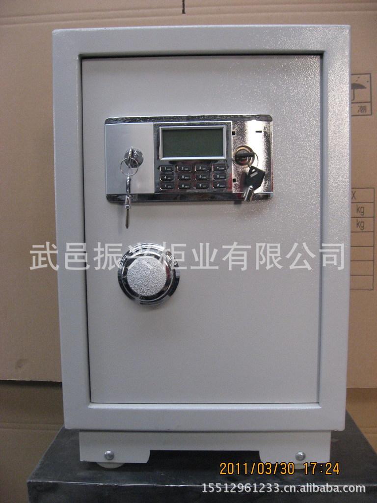 电子保险柜 密码保管箱 防盗保险箱 防火保险箱 厂家直销