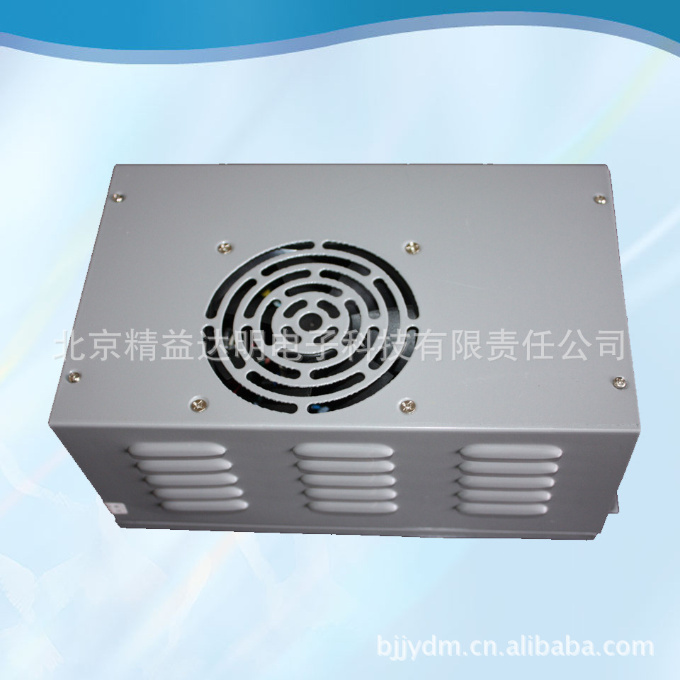 IPL power supply series for skin treatment system