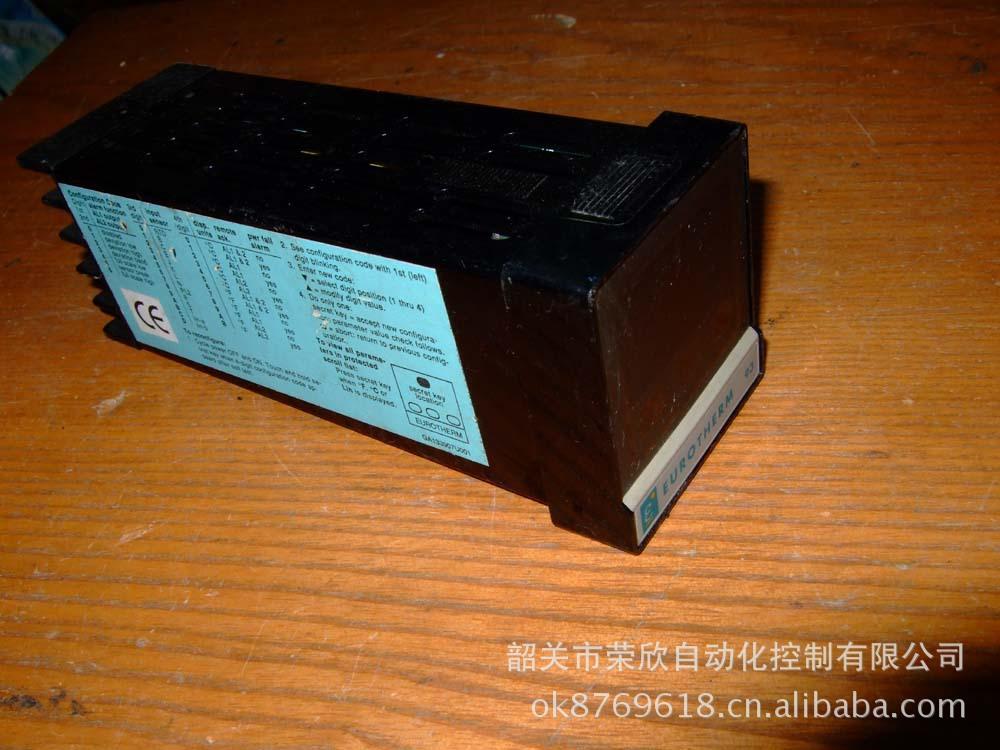 温控仪SHWK-II智能温度控制仪温度继电器