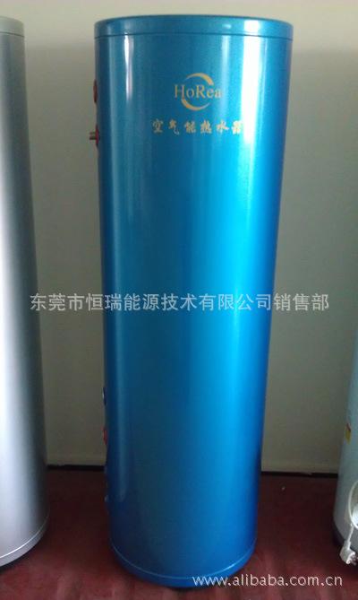 厂家直销供应阳台壁挂太阳能水箱白色120L图片_1