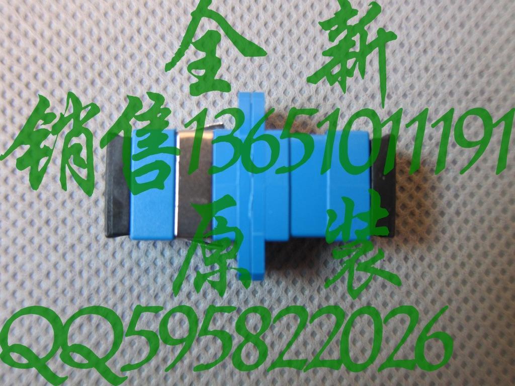 电信级 SC 单工 光纤耦合器 法兰盘连接器 光纤适配器