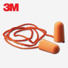 3M官方 1110 子弹型带线耳塞 500个/箱 耳塞 耳塞批发 防噪音耳塞
