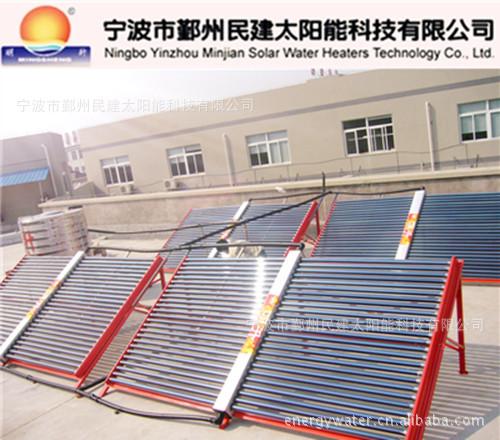 厂家直销明升3吨太阳能热水工程!可供60人洗澡!