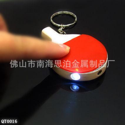 【专业生产】仿真迷你 乒乓球拍钥匙扣 小型LED钥匙扣 LED