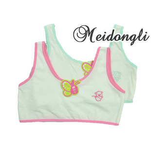Mei momentum the students underwear wholesale cotton colored side of the chest wrapped Cartoon broad shoulders small ves