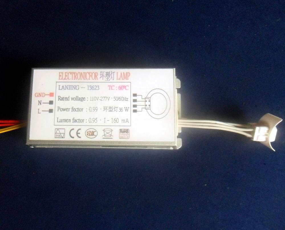 吸顶灯uv紫外线灯宽电压ul电子镇流器