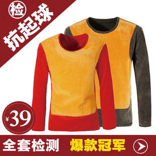 The 7012 warm Overlord Golden Flower thermal underwear wholesale for male and female couple fashion thermal underwear su