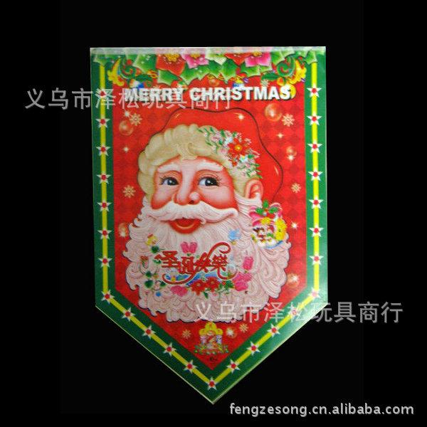 圣诞装饰用品 喜庆装饰 圣诞贴画贴纸 玻璃贴画 圣诞袜贴画 对