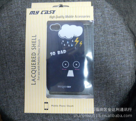 【心情4代iPhone44S手机壳照片星期系列保华为苹果上下手机v心情图片