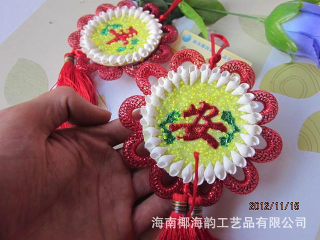 民族 手 工艺品 葫芦型贝壳挂 蝴蝶形状 贝壳挂图片