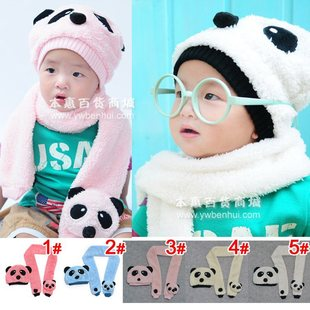 Original cartoon panda hat child hat children cap sleeve (5 colors) MZ0624