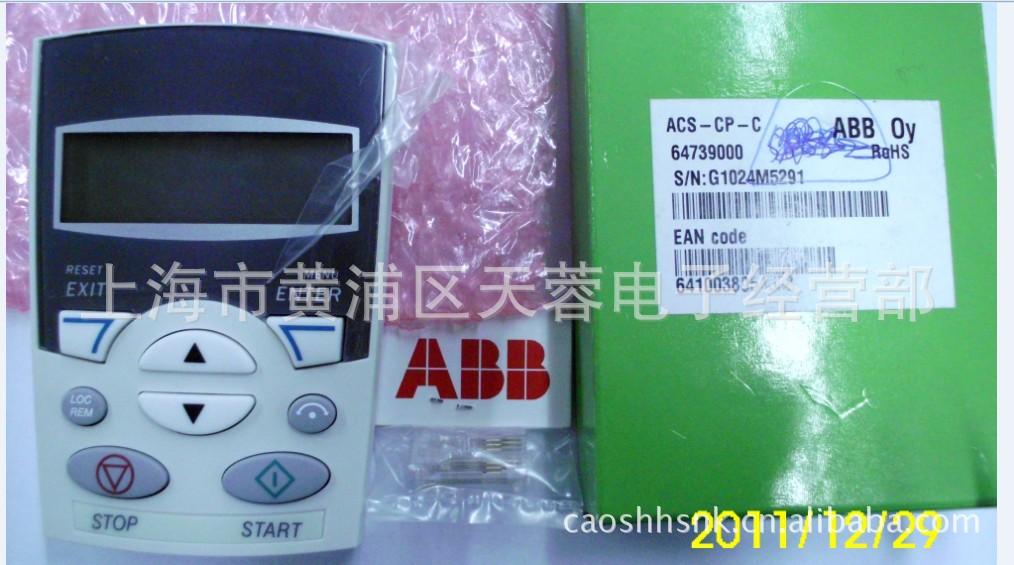 【ABB变频器 英文操作面板 ACS-CP-C 上海赛