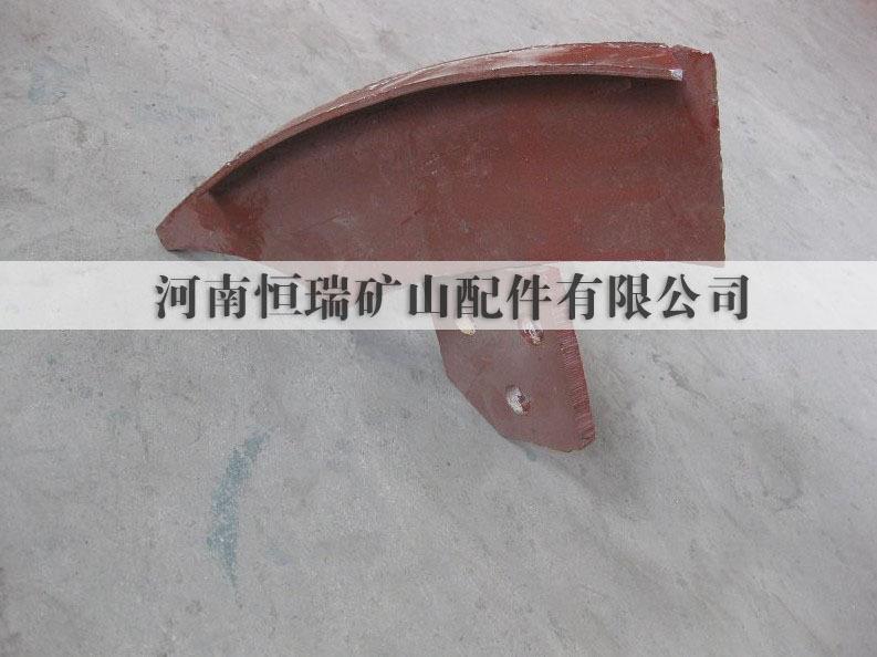 河南恒瑞矿山配件批发铲刀座、铲刀筒、大量供应雷蒙磨配件