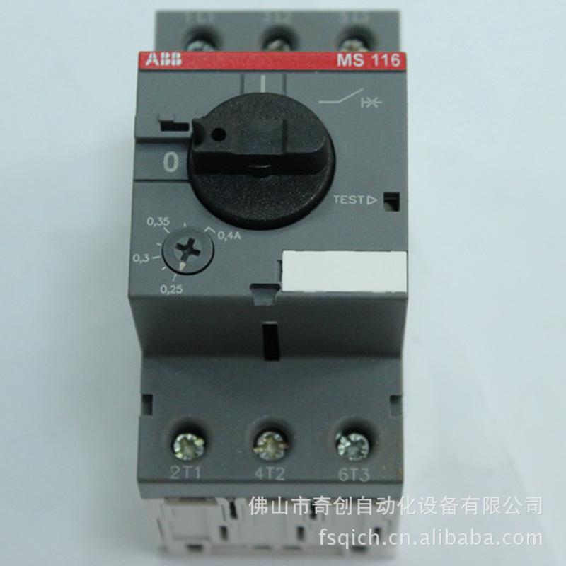 代理直供ABB电动机起动器 MS116-4.0 abb低压启动器 一级代