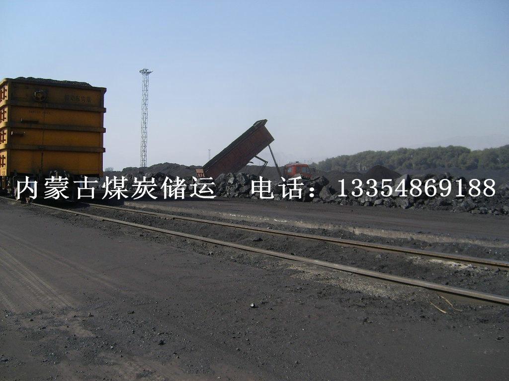 大饭铺煤矿工程项目- 豆丁网