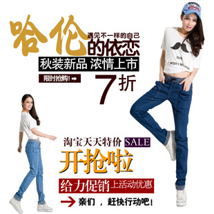 2013 women's loose jeans manufacturers Harlan Department Sheng Halun jeans jeans wholesale 9186 Korean version