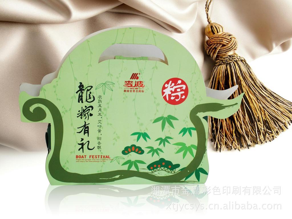 定制粽子盒 粽子包装盒 湘潭印刷包装 湖南金鹰彩色印刷厂