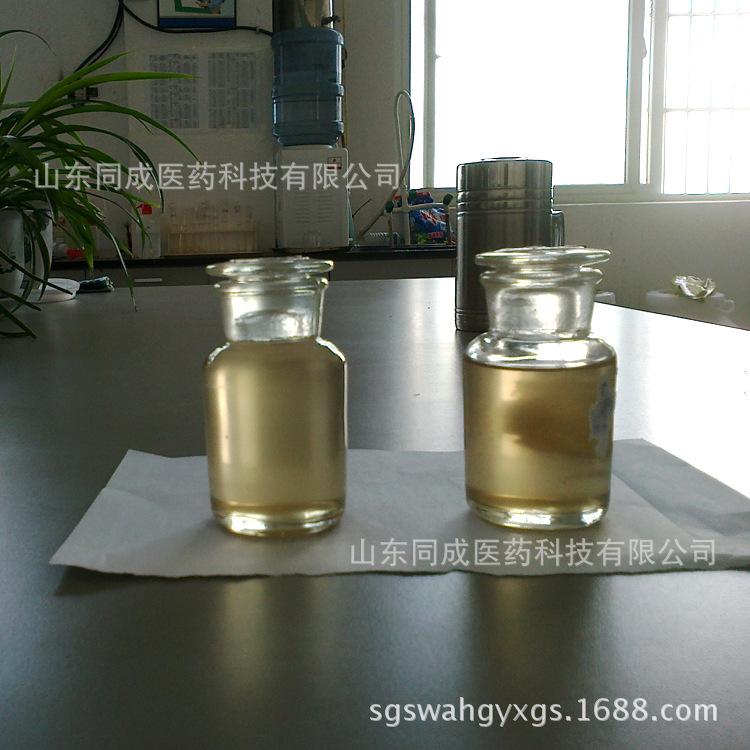 厂家专业生产供应 精细化学品 通用化学有机试剂 正溴丁烷