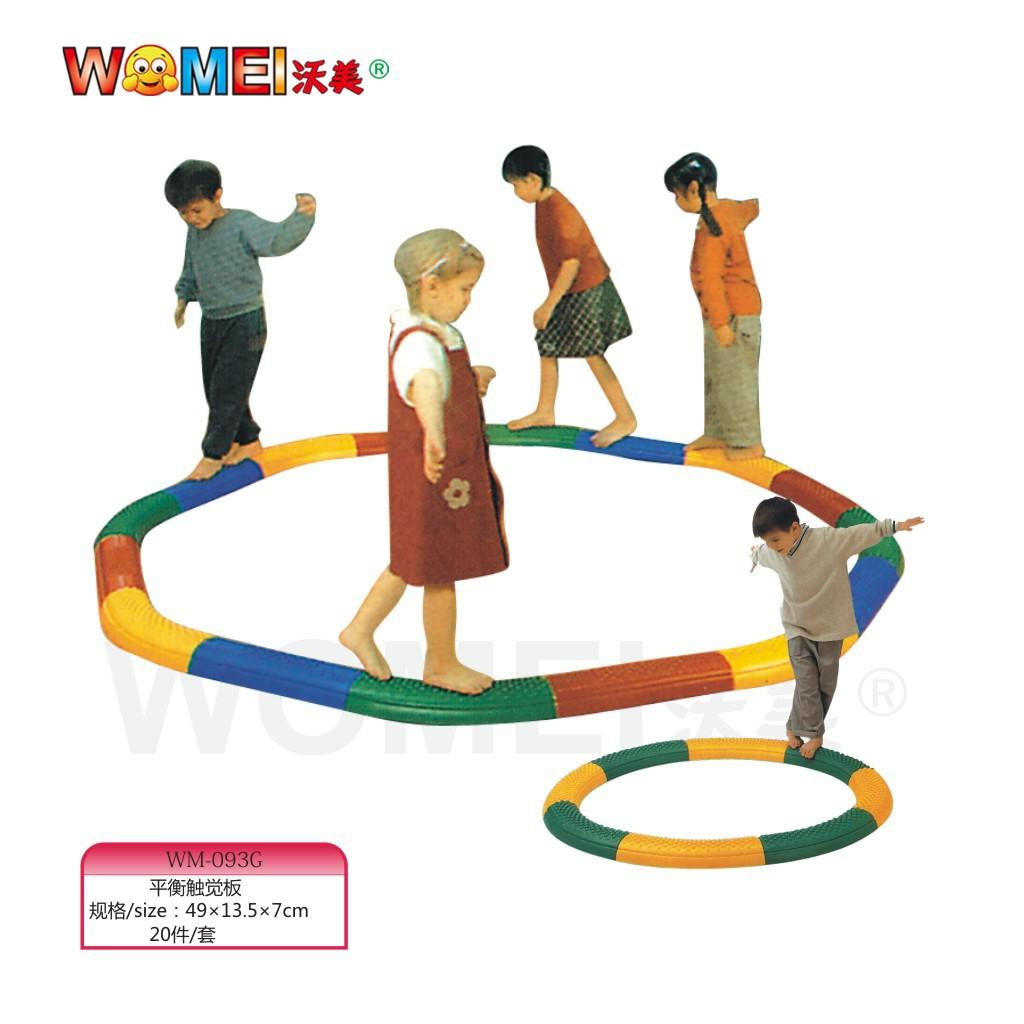 感觉统合训练器材触觉板儿童体能训练幼儿园玩
