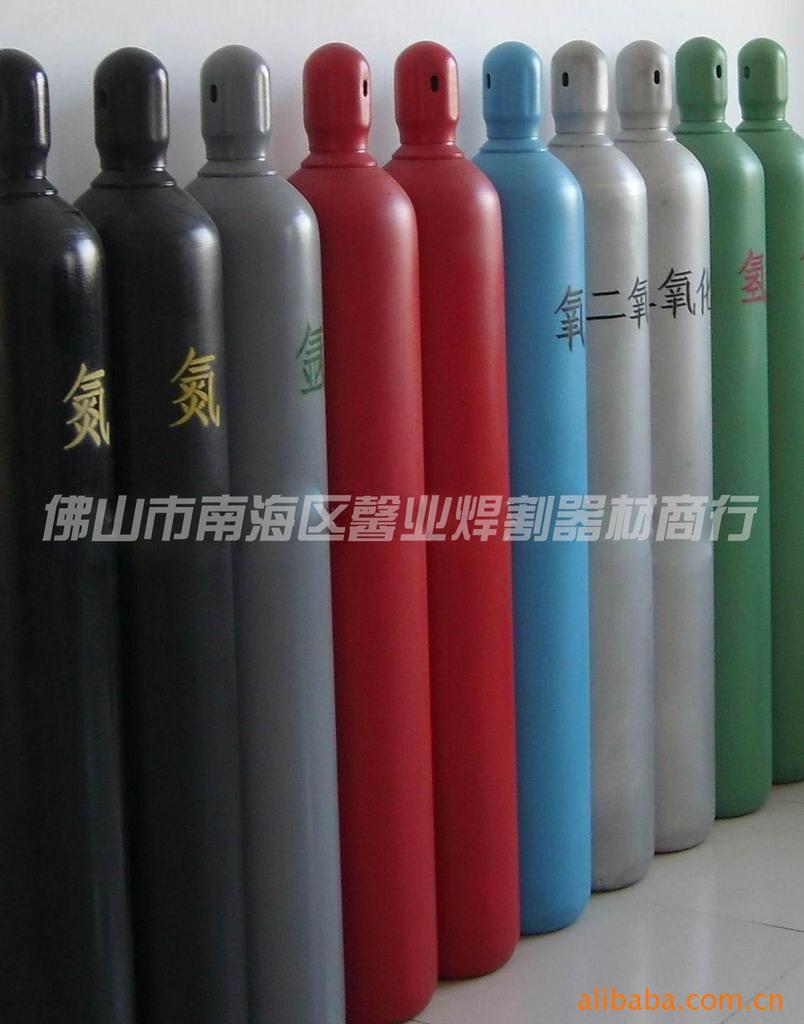 40L标准大瓶带证书 氩气瓶 乙炔瓶 氧气瓶 氮气瓶 各种气瓶