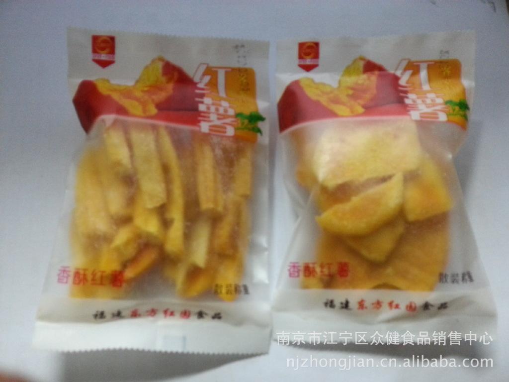 价格,厂家,图片,其他休闲与焙烤食品,南京市江宁区众健食品销售中心