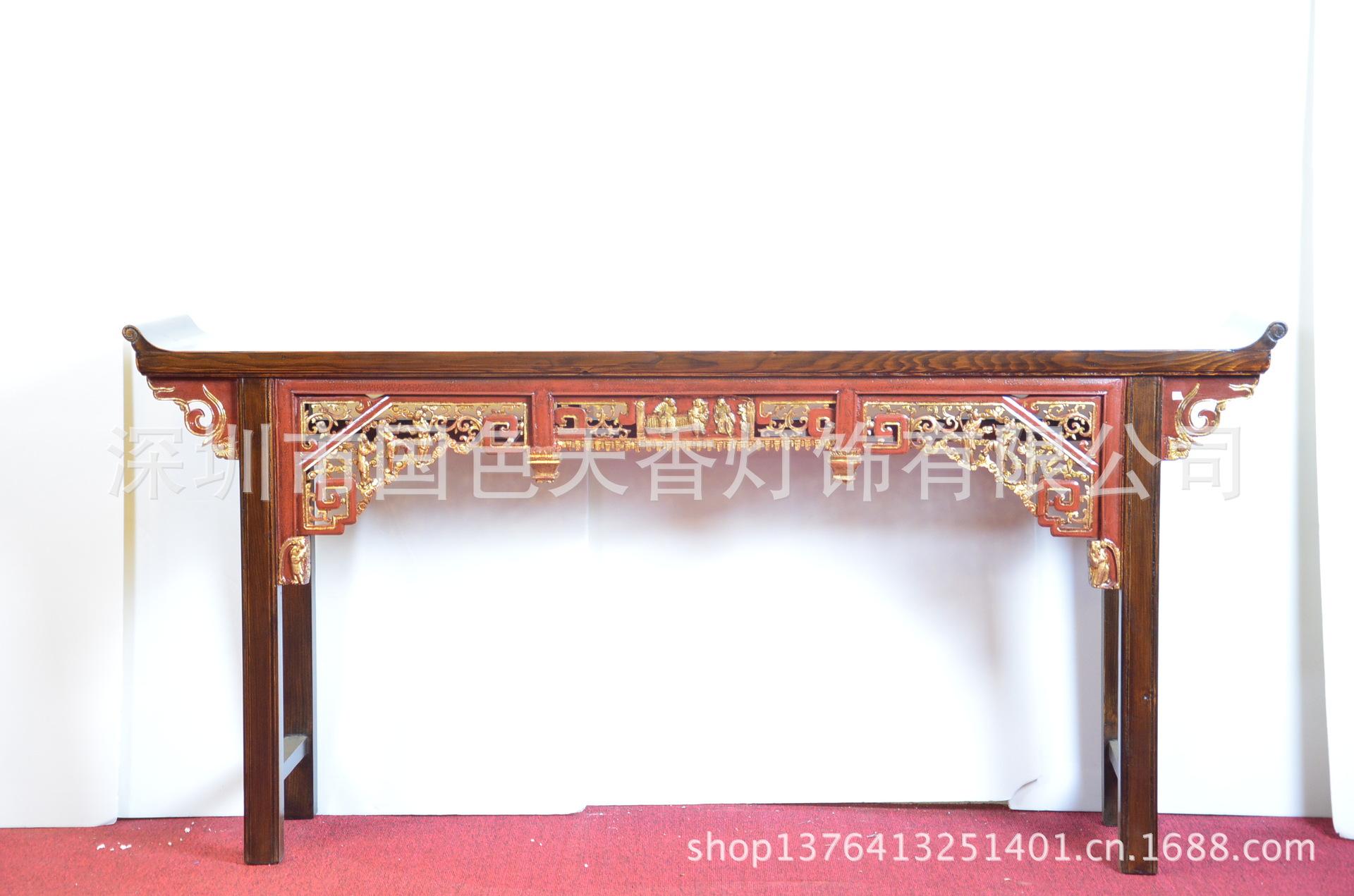 【古典实木家具茶几古典中式家具仿古中式古茶几风中式图片