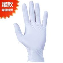 【第二件半价】G10 超柔白色丁腈手套 食品加工 餐饮 1000只/箱