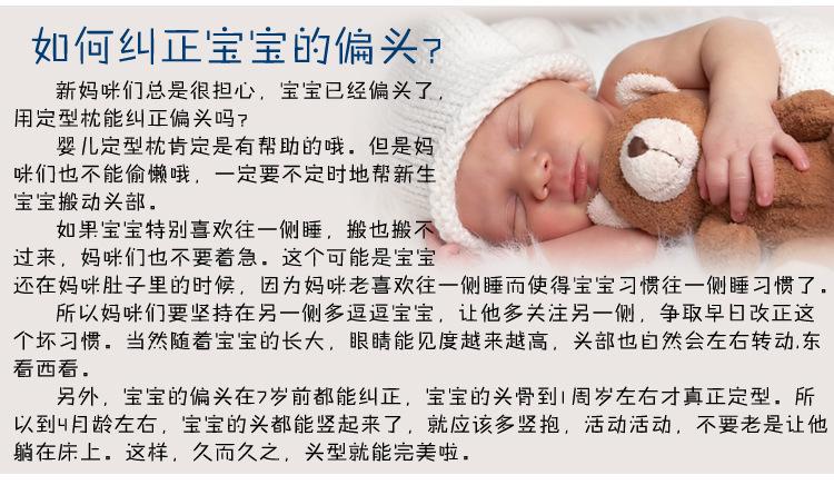 【女生v女生枕新生儿矫正头型枕动物短发中分刘海造型图片婴儿图片