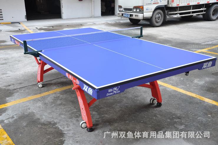双鱼正品翔云328乒乓球桌乒乓球台厂家直销铁人三项v正品东西图片