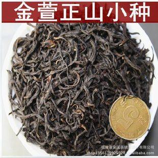 厂家直销 桐木关金萱正山小种红茶 品种茶奇异香高端特级红茶茶叶