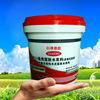 厂家低价直销防水涂料 K11通用型防水涂料 卫生间内外墙防水涂料