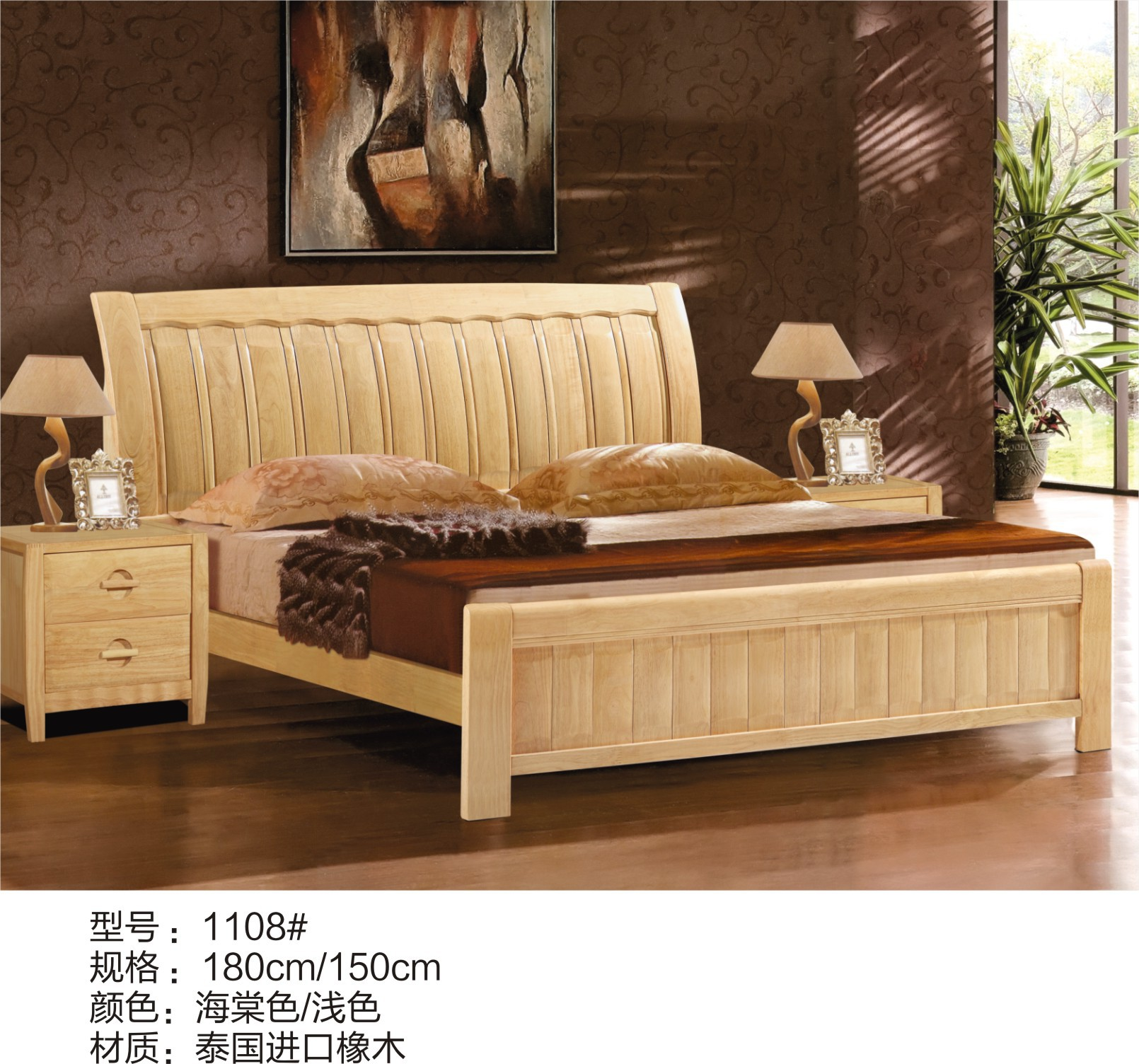 【南康家具实木家具橡木橡木v家具家具大床1萍乡定制家具图片