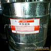 供应广西环氧树脂E-44 1桶起批