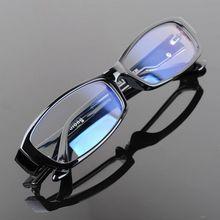 工厂直销批发 正品豹龙8085宝石蓝膜防辐射眼镜专业电脑护目镜