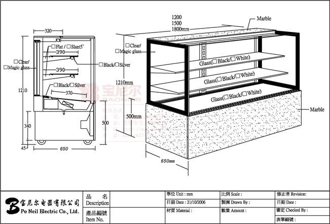 【蛋糕展示柜,图纸柜,请到宝尼尔电器选购】v蛋糕蛋糕弩的图片