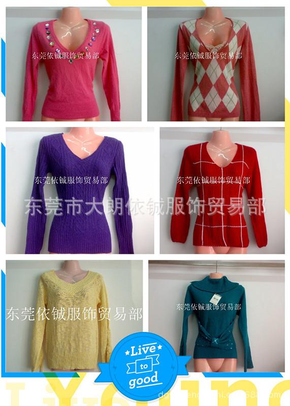 2013精选时尚女式针织衫 时装便宜毛衣地毯好货源杂款毛衣