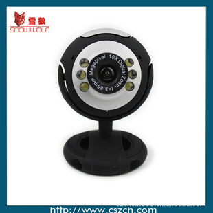 [Selling] PC camera manufacturers bully with LED lights USB camera with microphone PC Camera