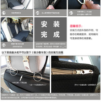 P29-2 quality danny leather car seat high-elastic cotton viscose four seasons mat general car seat cover