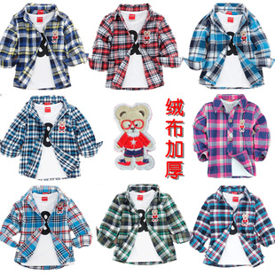 [Gang fight] Han ovary shirt foreign trade cotton flannel plaid Korean boy coat jacket