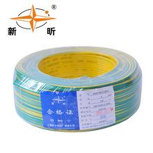4平方BV铜芯绝缘电线 塑铜铝线 布电线 电缆线 100米/卷 质量保证