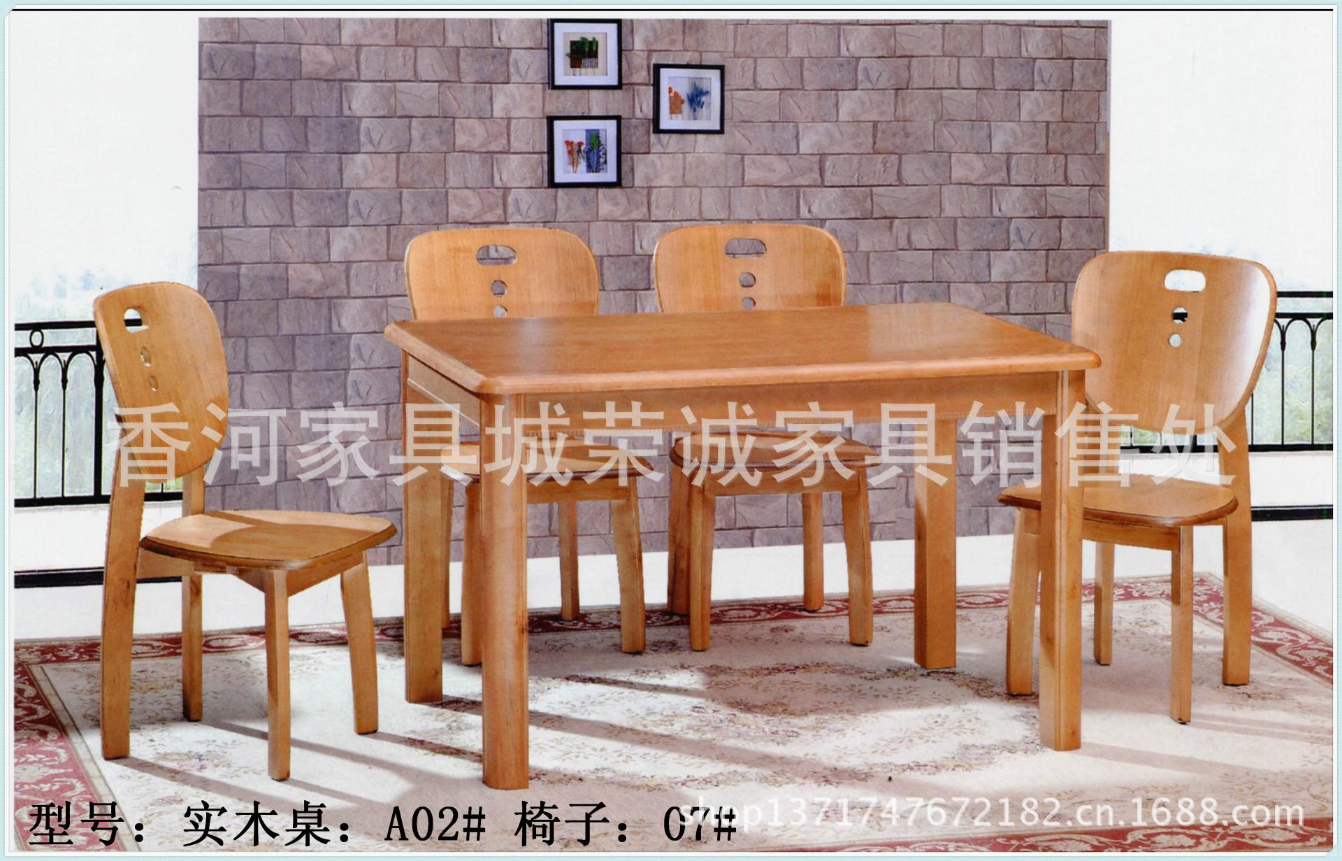 实木餐桌椅香河家具城图片,实木餐桌椅香河家实木家具线稿图片