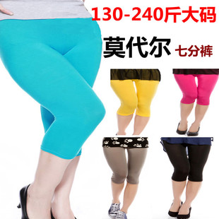 Aide Fei big yards Leggings wholesale fertilizer to increase modal candy color leggings pants Yiwu