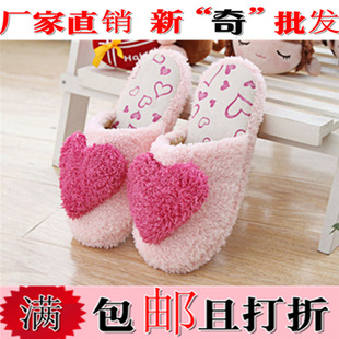 T033 factory direct wholesale fashion lovely female models slippers home slippers winter warm cotton slippers love