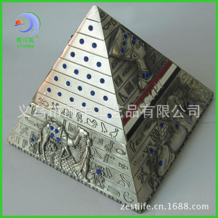 埃及金属金字塔可盖创意烟灰缸(中号)旅游纪念品定制定做 - 义乌市丽丰工艺品 - 义乌市丽丰工艺品