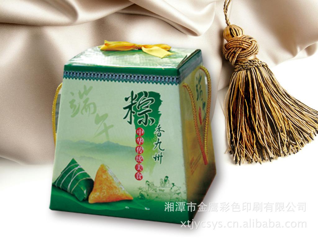 1401款定制粽子盒 粽子包装盒 湘潭印刷包装 湖南金鹰彩色印刷厂