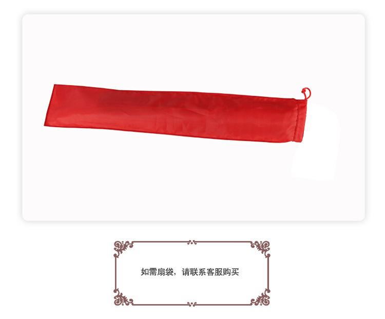 【太极武术功夫扇子扇子木兰扇无字秧歌v武术演舞狮的彩青怎么绑图片
