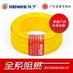 SHENGYU 胜宇 BV 1.5平方 国标单芯铜芯线 bv 1.5 插座接地线